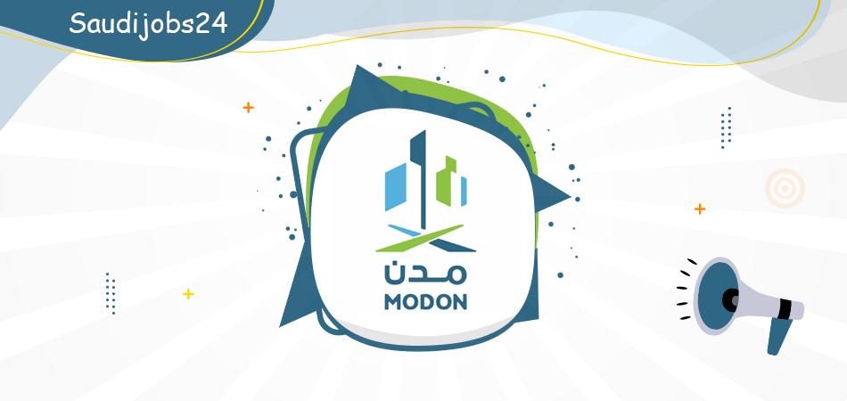وظائف إدارية ومحاسبة للنساء والرجال توفرها الهيئة السعودية للمدن الصناعية  Oua_ou90