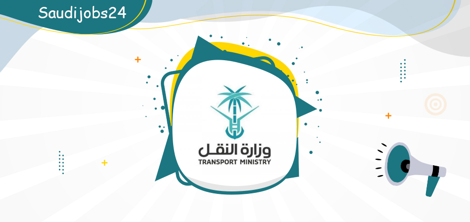 بالتوظيف -  تدريب منتهي بالتوظيف (54) وظيفة للنساء والرجال توفرها وزارة النقل والخدمات اللوجستية U_ooio11