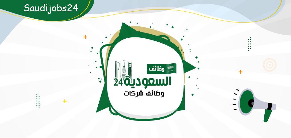 وظائف إدارية وفنية لحملة الدبلوم وما فوق في شركة دهانات همبل Uai_d114