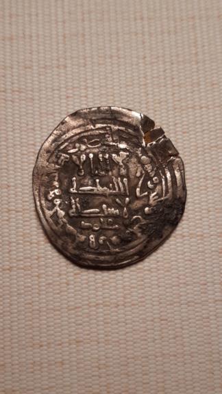 Dírham de Abderramán III, Medina Azahara, 339 H 15832610