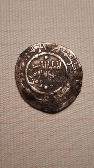Dírham de Abderramán III, Medina Azahara, 339 H 15832611