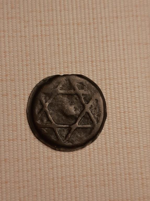 Felús Alawi, Fez, Moulay Abd al-Rahman 15834412