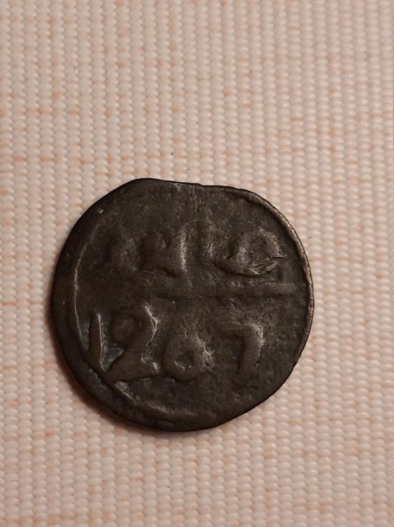 Felús Alawi, Fez, Moulay Abd al-Rahman 15834413