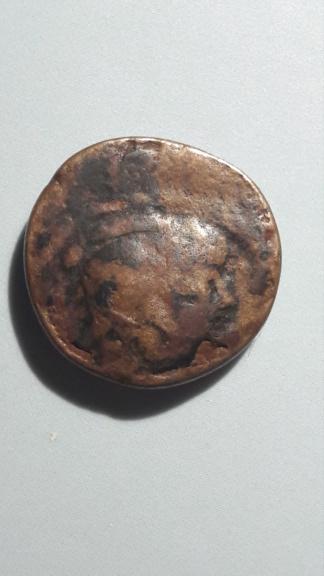 AE16 de Antioco VII. Corona de Isis. Antioquía 15838711