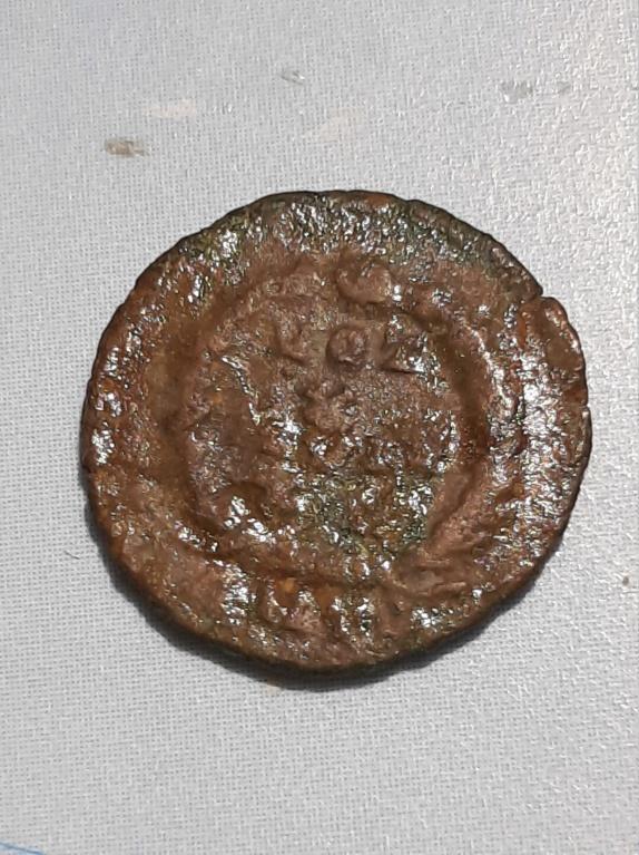 AE4 de Graciano. VOT X MVLT XX dentro de corona. Antioquía 15846510