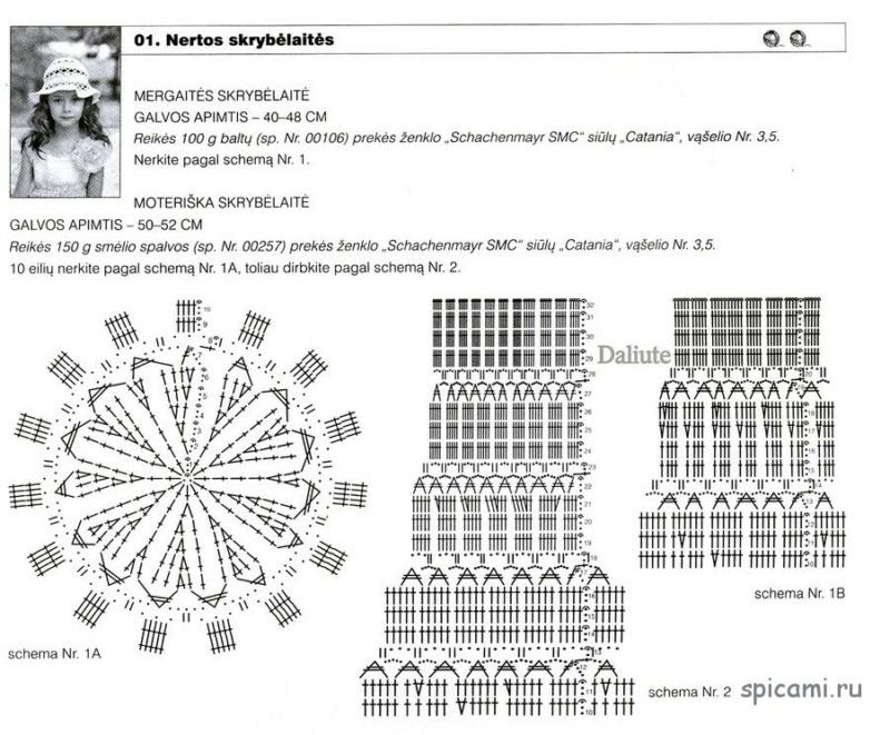 Схемы для вязания 1-210