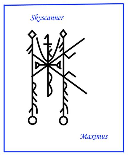 """Став """" Skyscanner """"  14521411"""
