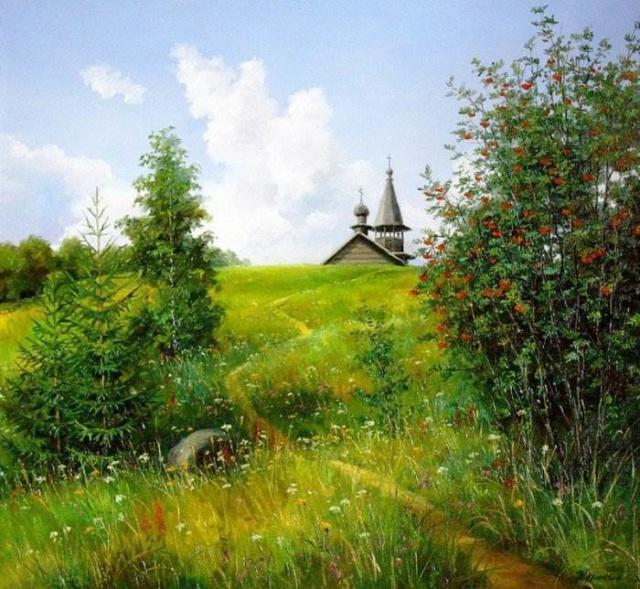 Творчество Сергея Курицына 14809212