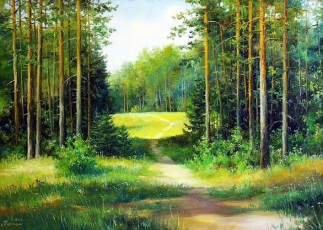 Творчество Сергея Курицына 14809214