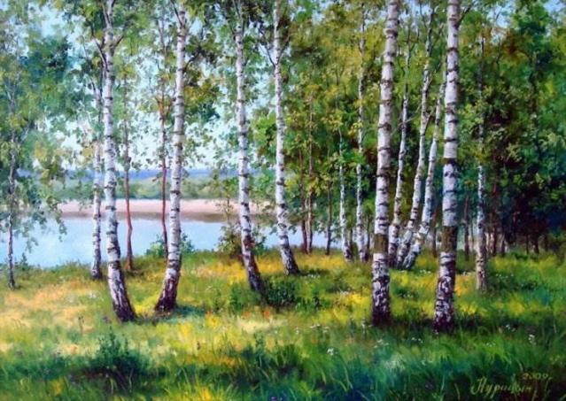 Творчество Сергея Курицына 14809216