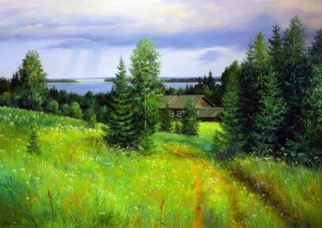 Творчество Сергея Курицына 14809217