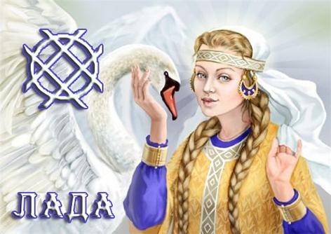 Чиры Славянских Богов 14933220
