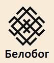 Чиры Славянских Богов 14933231