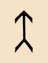 Чиры Славянских Богов 14933314