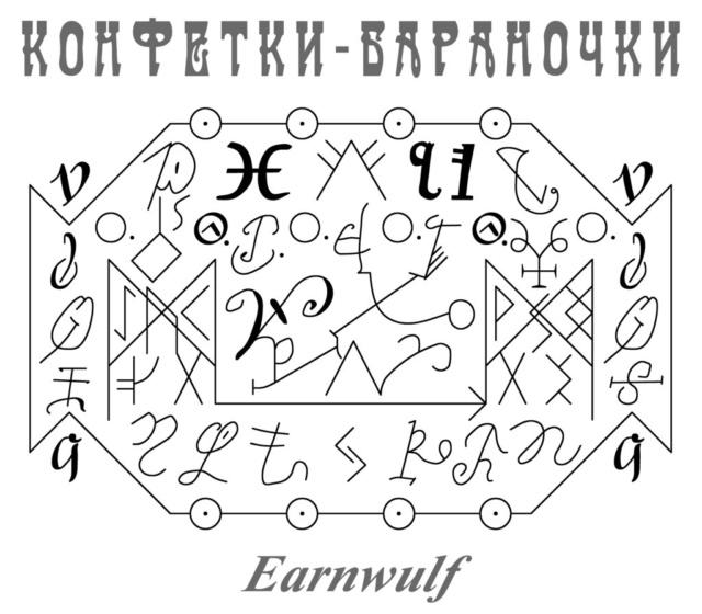 Конфетки-бараночки 15844710