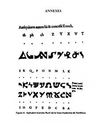 Волшебный алфавит Transitus Fluvii 1ccc7b10