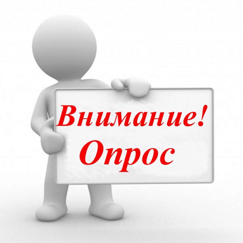 Болталка - Страница 2 28e03710