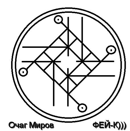 ЗАТКНИСЬ-3))) 34b_qy10
