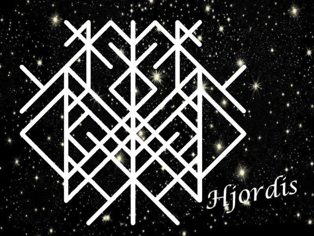 Звездный свет автор Alexandra Hjordis 41110