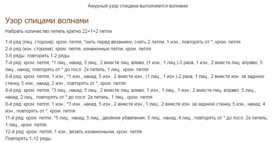Схемы 55nizu10