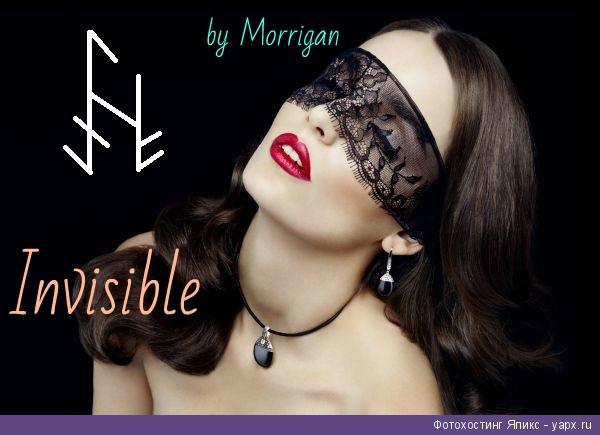 Став «Invisible» 6210