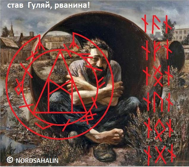 Став Гуляй, рванина! 7kb0_k10