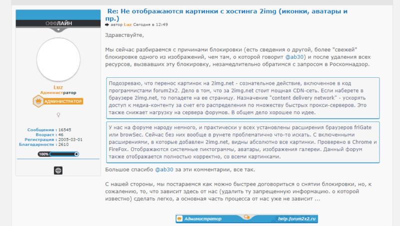 Вопросы по тех.обслуживанию сайта __1_110