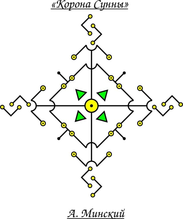Корона Сунны  A21_110