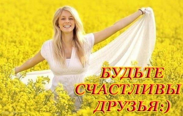 Диавельторос- С ДНЕМ РОЖДЕНИЯ! - Страница 2 Budte-10