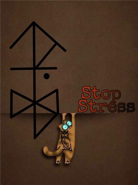 """Вязь """"Stop Stress"""" Df65f110"""