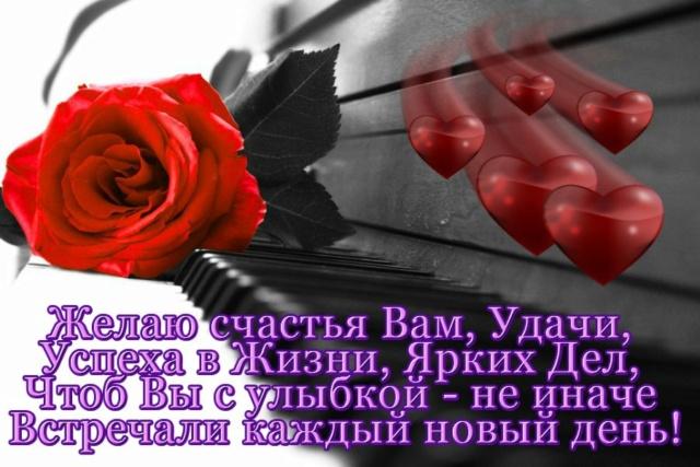 Флудилка (болтаем обо всем))) - Страница 14 Dmoqed10