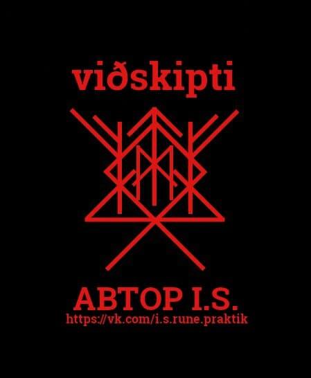 "Став ""skipti - бизнес"" E11_1_10"