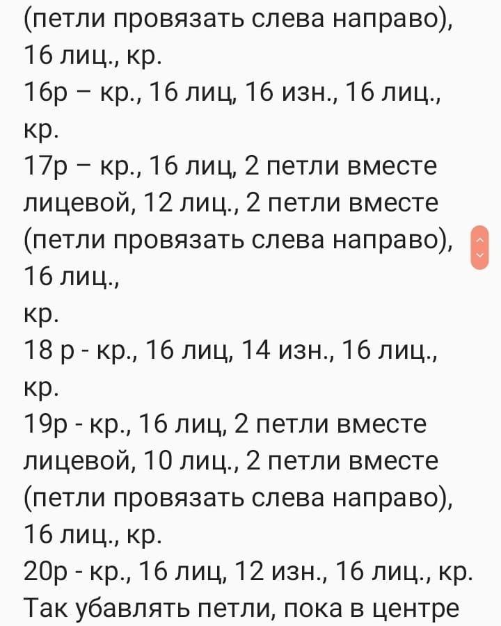 Пинетки Ekseck10
