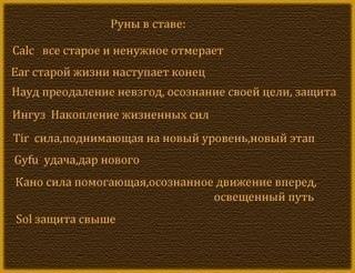 Нефелим F4nh7_10