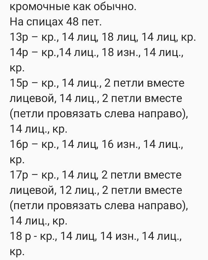 Пинетки Gdejzm10