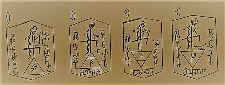 Ключи стихий J26wqh10