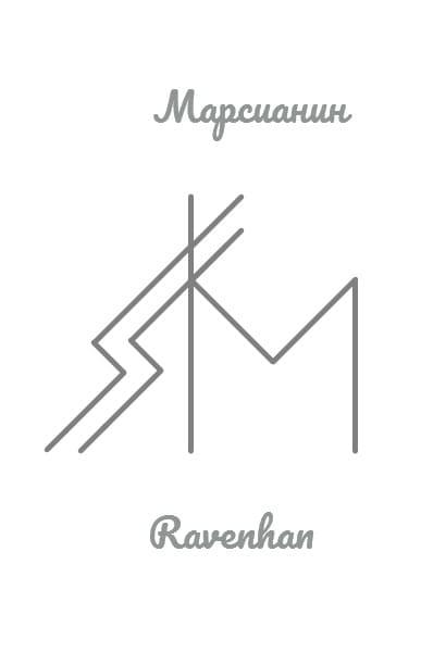 """Став """"Марсианин"""" Kfn70y10"""