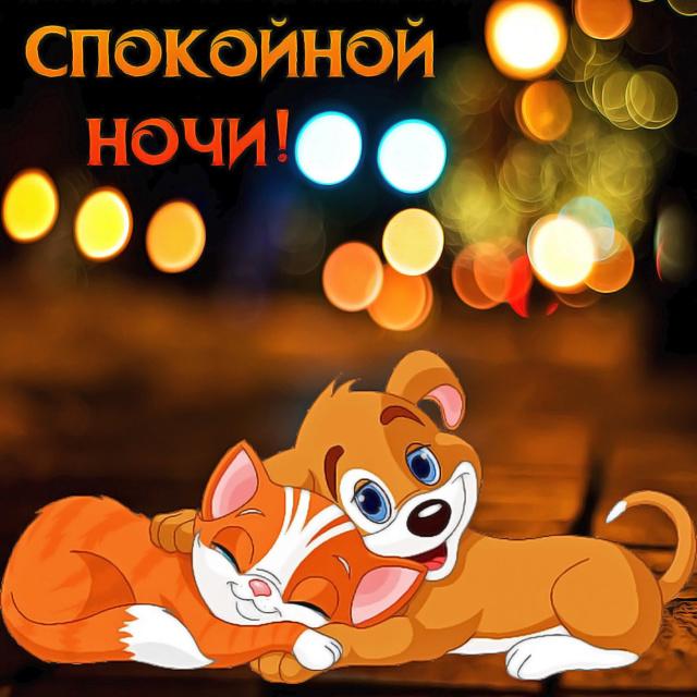 Диавельторос- С ДНЕМ РОЖДЕНИЯ! - Страница 2 Krasiv12