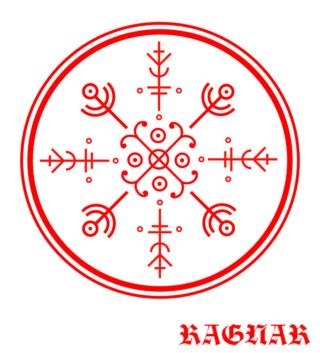 "Гальдрастав  ""LUXORIS"" Luxori10"