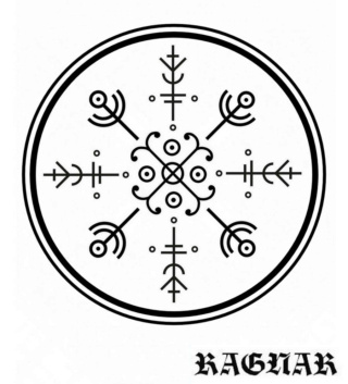 "Гальдрастав  ""LUXORIS"" Luxori12"