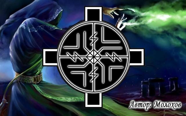 """""""Кельтский крест"""" Mqfsvd10"""