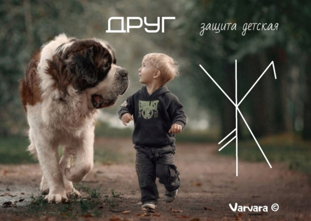 """Защита детская """"Друг"""" Peach_10"""