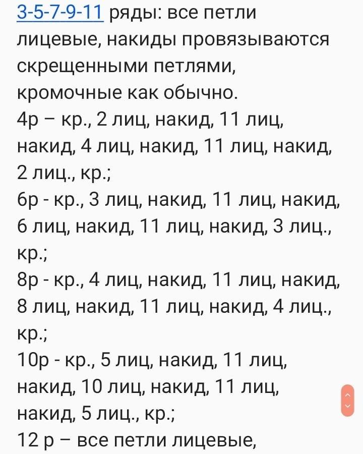 Пинетки Q9k_cq10