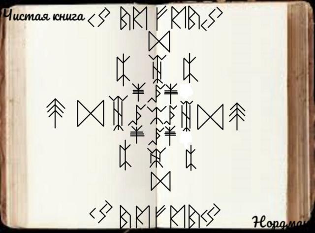 """Став """"Чистая книга"""" Qazk4910"""