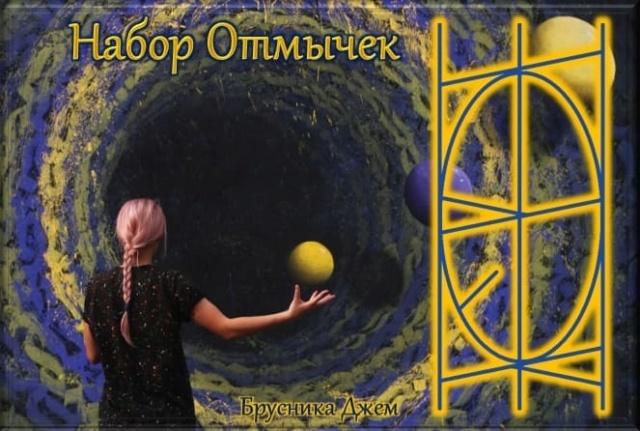 """Став """"Набор Отмычек"""" для снятия защиты Qmfi-n10"""
