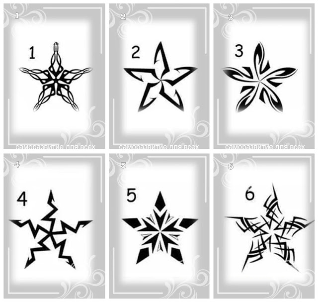Выбери звезду и получи послание Scale_16