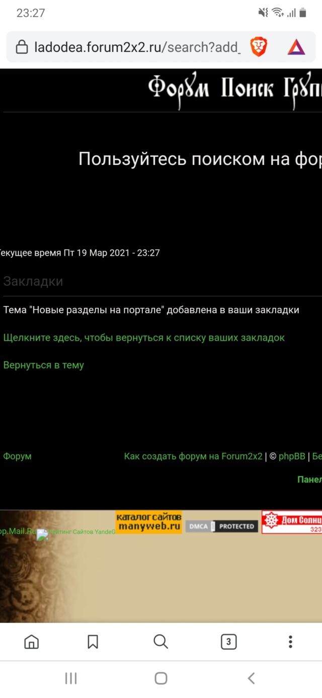 Беседа у камина -2 Screen48