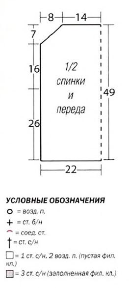 Сказочные мотивы в филейной технике крючком Tstftk12