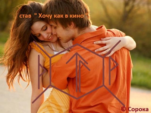Став Хочу как в кино U3ddps10
