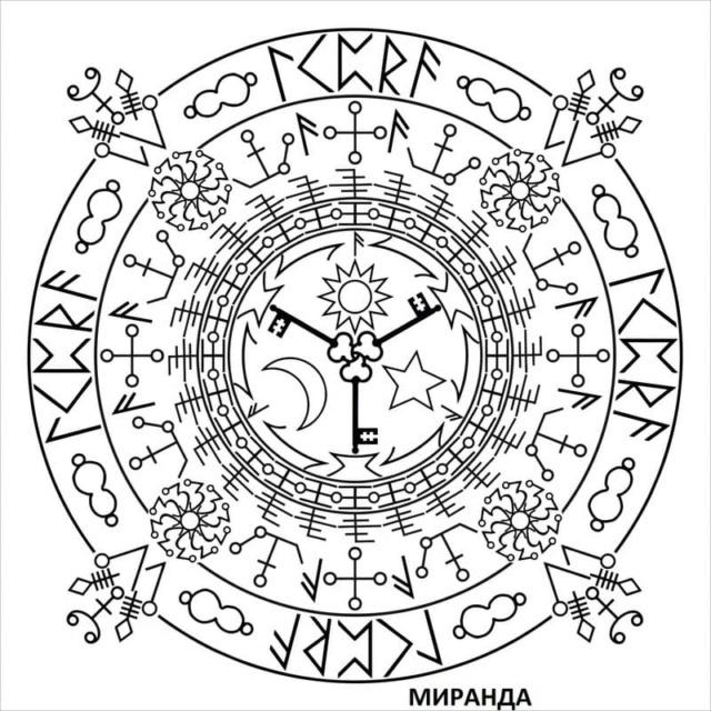 Современный Älvkors - эльфийский крест U_a10_10